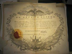 Русские материалы в финских архивах: Финляндия, которую (не) потеряли