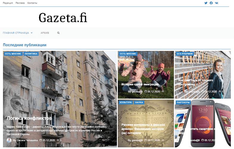 В Финляндии появился новый русскоязычный информационный портал