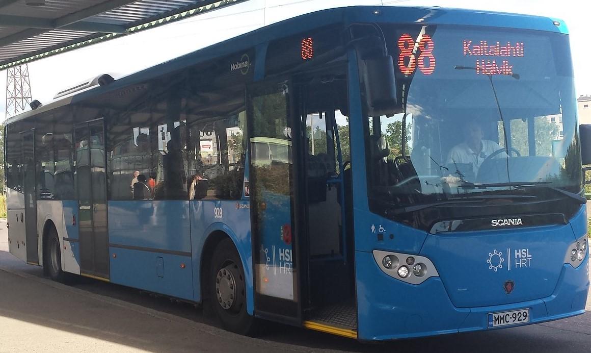 Цены на билеты и оплата проезда в общественном транспорте