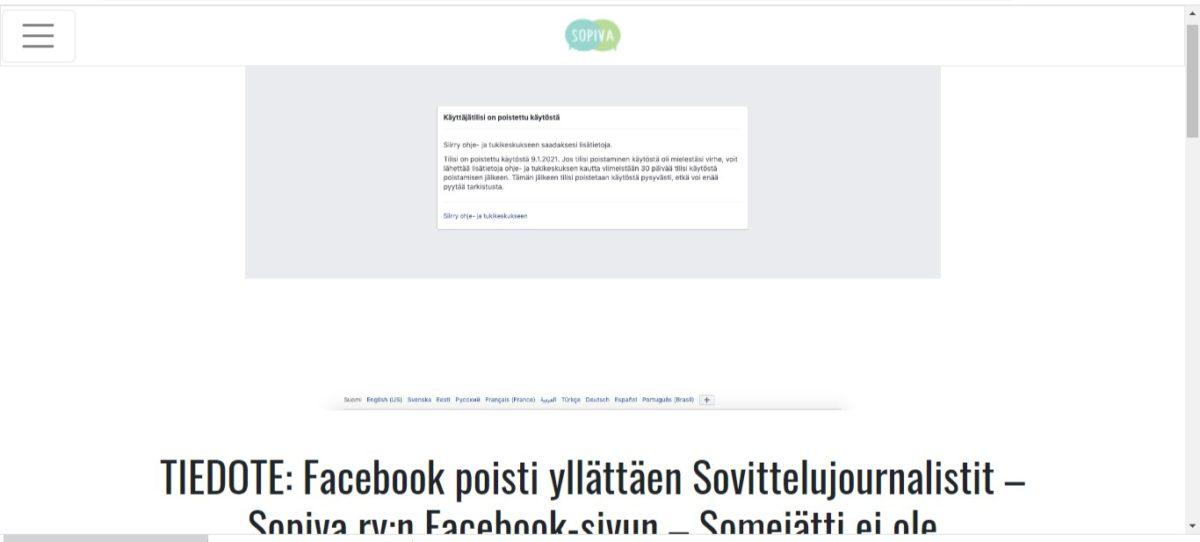 Перегибы на местах: Фейсбук заблокировал аккаунты финских журналистов и исследователей