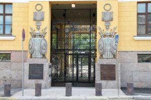 Министерство обороны Финляндии выдает разрешения на покупку недвижимости гражданам других стран