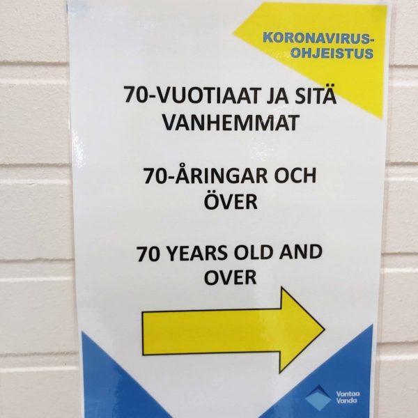 Кампания по иммунизации населения страны продвигается