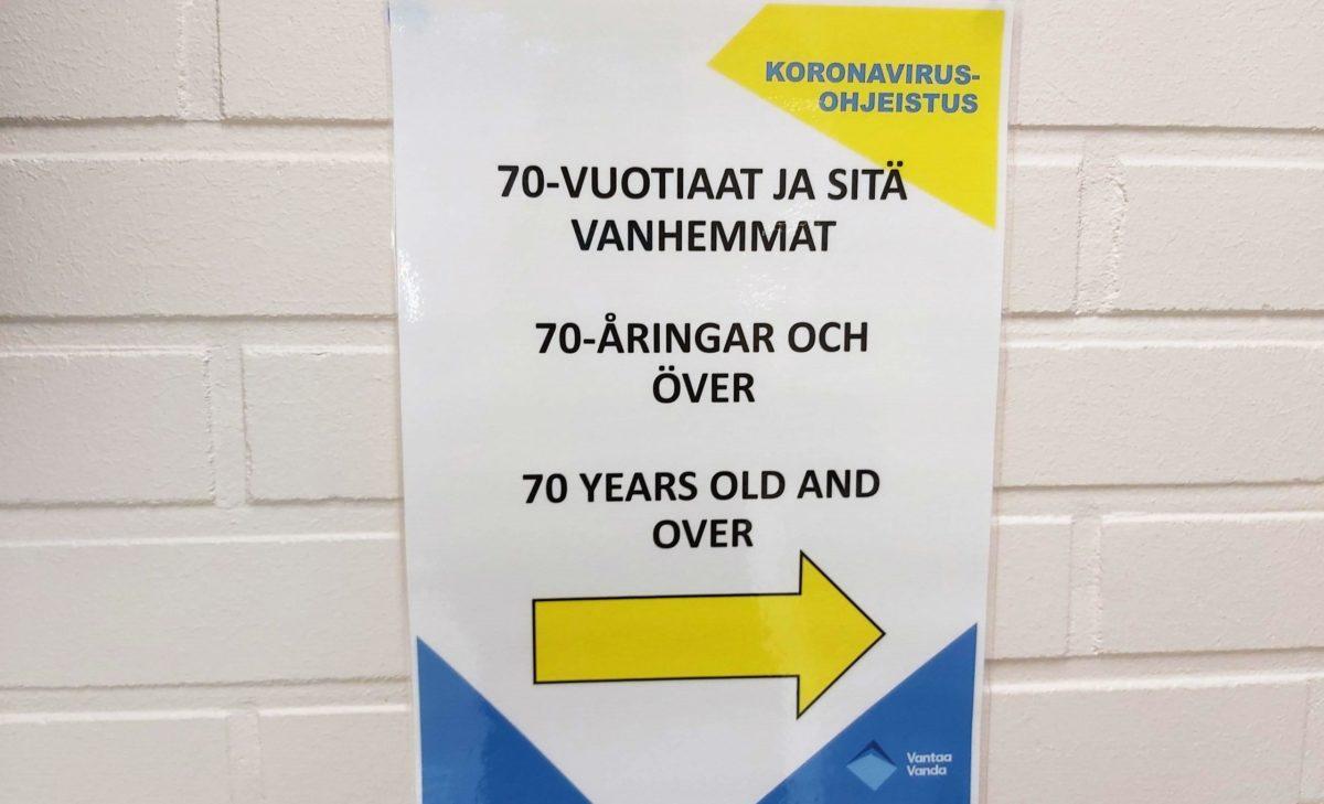 Вакцинация основной массы взрослого населения страны может начаться в мае