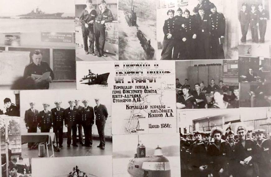 Нахимовцы: 37 лет спустя