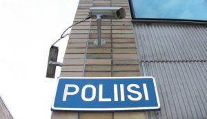 Полиция опубликовала фотографию предпринимателя, подозреваемого в распространении коронавирусной инфекции