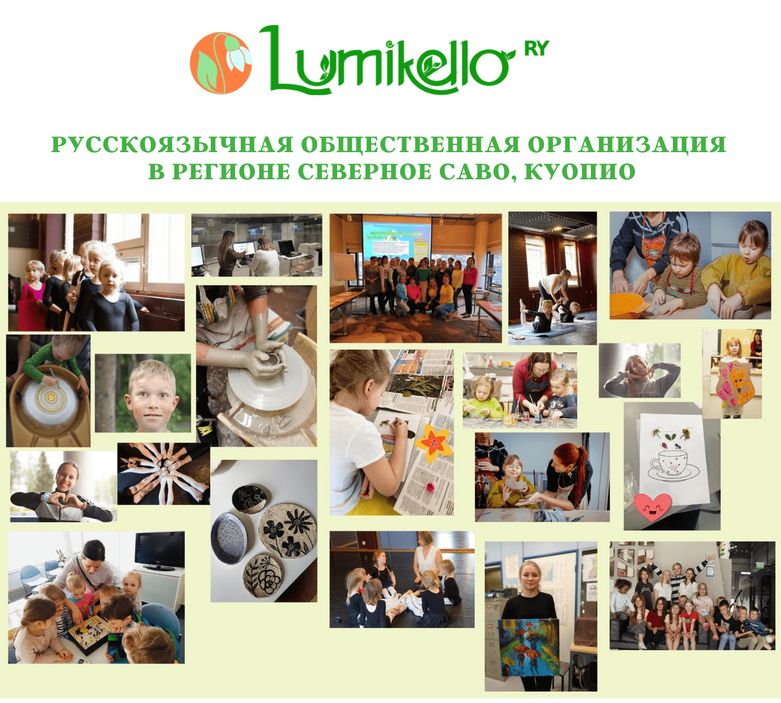 You are currently viewing Lumikello ry