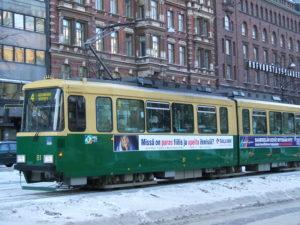 Из-за отсутствия пассажиров приостановлен выход на маршрут трамвая № 5
