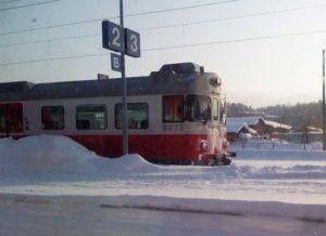 Забастовка машинистов остановила железнодорожный транспорт на юге страны