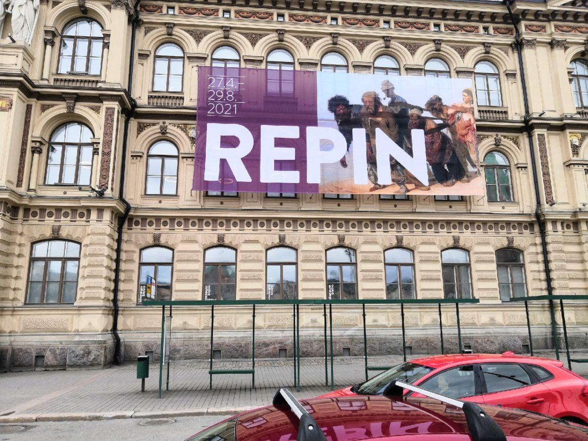 В Хельсинки открылась самая  долгожданная выставка года