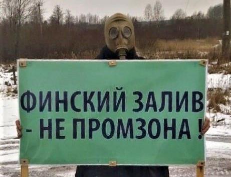 You are currently viewing Полубоги Всеволожского района или история о том, как военных лишили своих земель