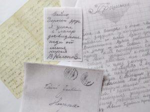 Read more about the article «Здравствуй, друг Якула»: письма советских военнопленных в Финляндии
