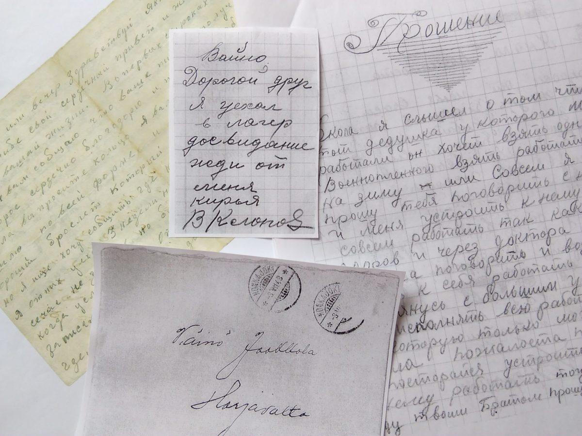 «Здравствуй, друг Якула»: письма советских военнопленных в Финляндии