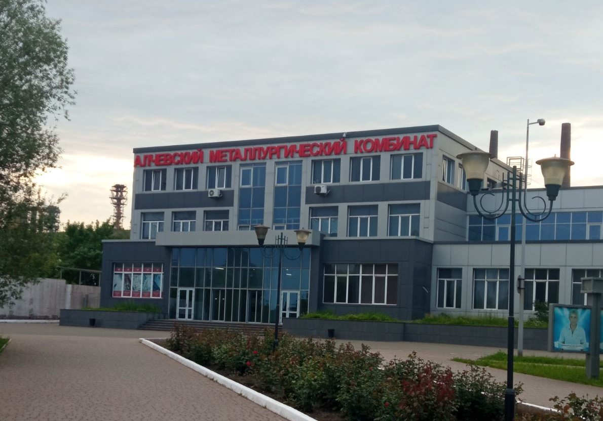 Read more about the article Наша взяла: рабочие получили зарплаты