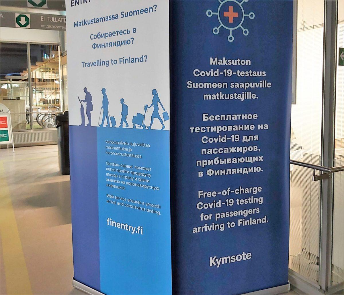 Как изменились правила въезда в Финляндию?
