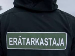 Read more about the article Угроза лесных пожаров: полицейские патрули проводят усиленные рейды