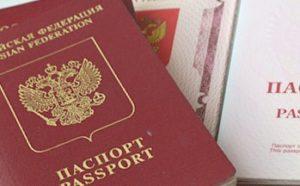 Read more about the article Финляндия готовится к открытию границ для обладателей многократных виз