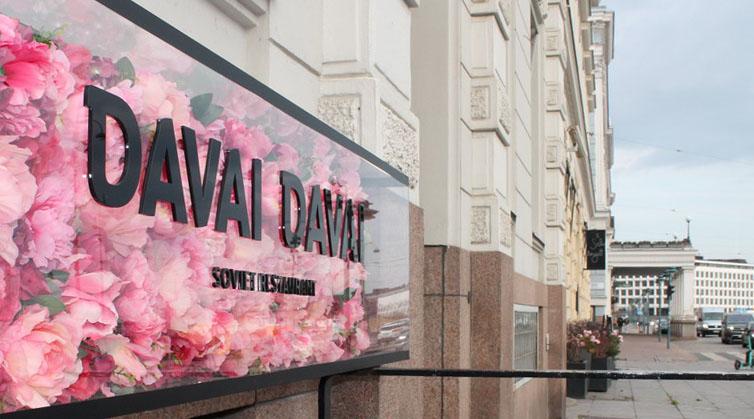 You are currently viewing В Хельсинки откроется новый ресторан Вилле Хаапасало