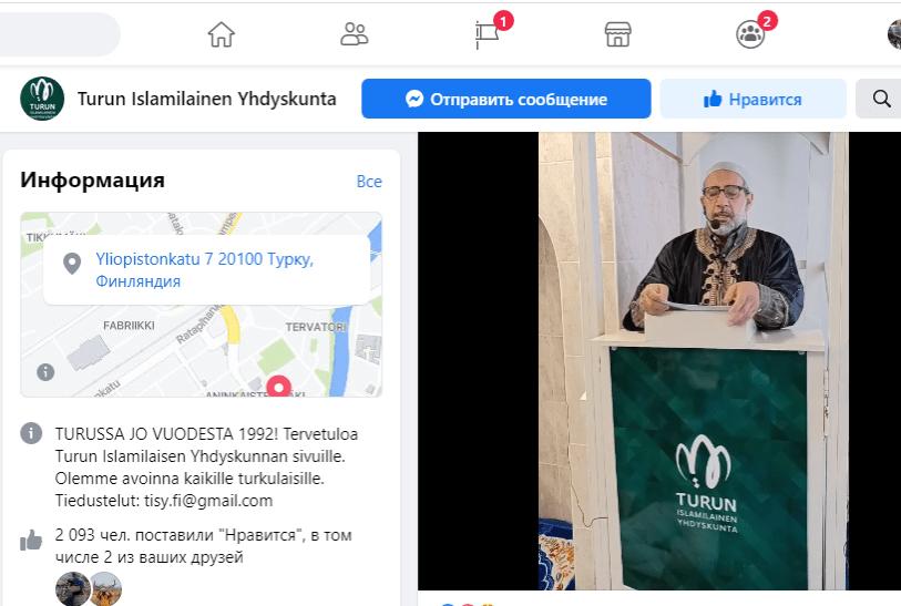 "Read more about the article Напавший на мечеть мужчина объяснил свой поступок борьбой за ""Белую Финляндию"""